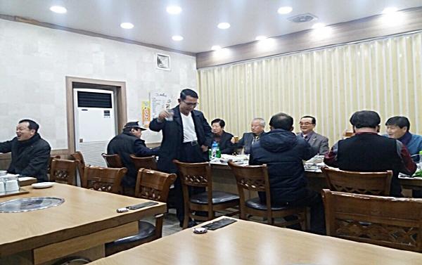 위원장건배교정1.jpg