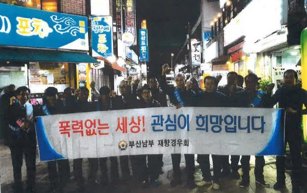 부산남부1.jpg