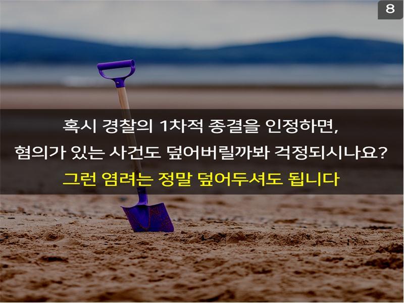 슬라이드0008.jpg
