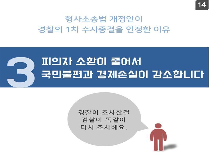 슬라이드0014.jpg