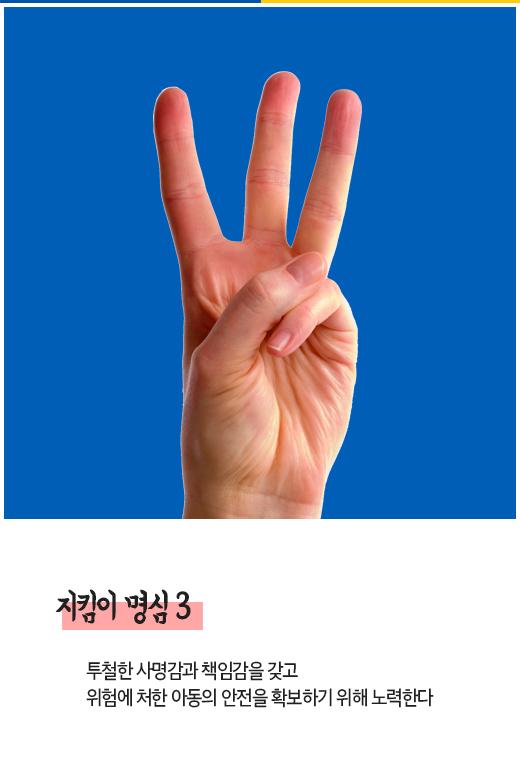카드 뉴스_03편_5.jpg