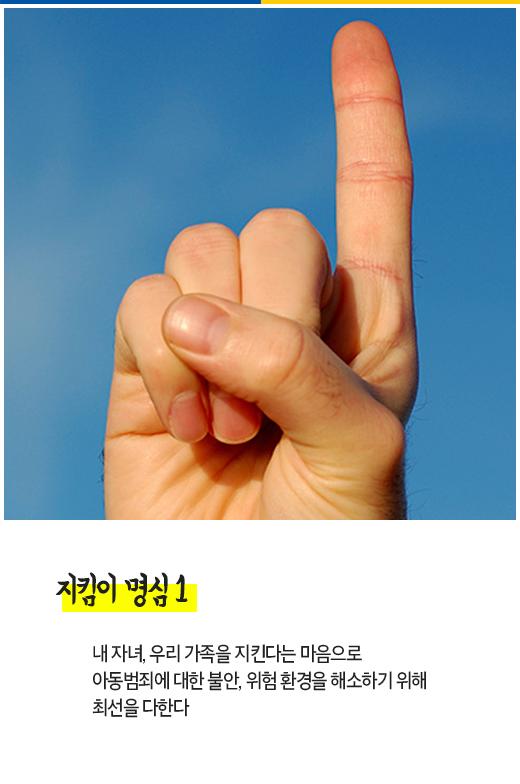 카드 뉴스_03편_3.jpg
