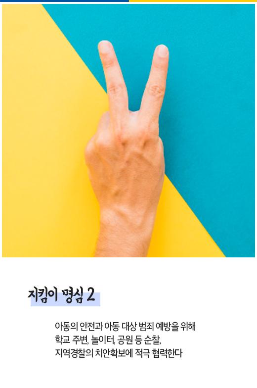카드 뉴스_03편_4.jpg