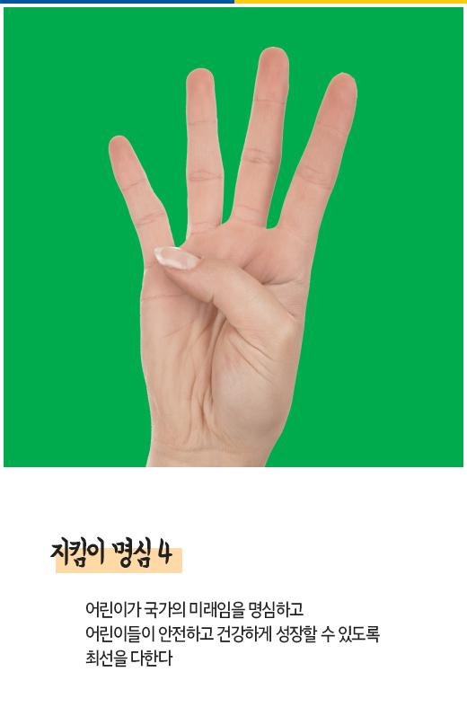 카드 뉴스_03편_6.jpg