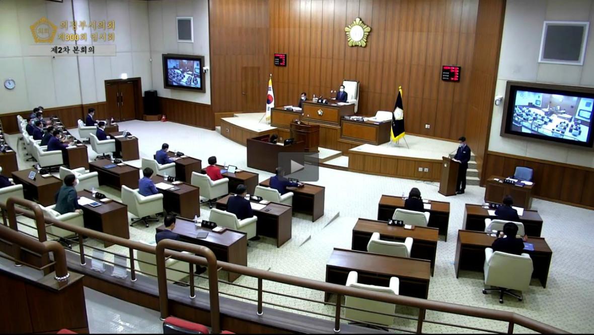 1- 의정부시의회.JPG